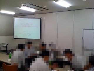 正しい営業会議のオープニング