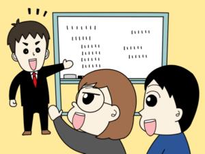 日本でいちばん大切にしたい会社大賞