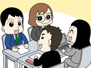 営業会議のやり方・まんがイラスト