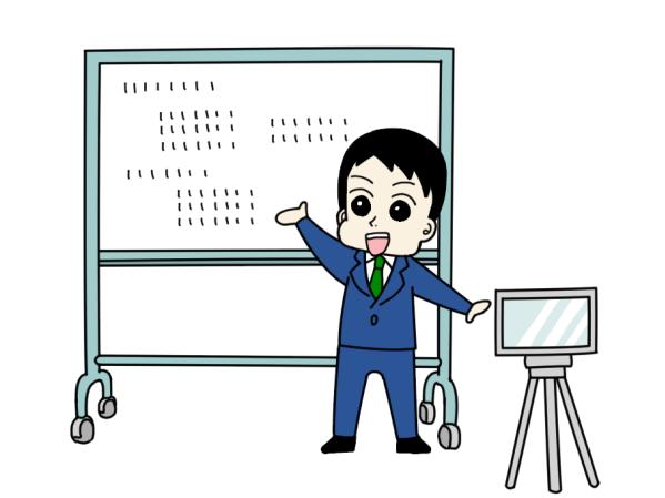 ウェビナーとは!ウェブセミナーのやり方・システムをまとめました。