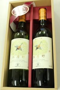 創立イベント*丹波ワイン