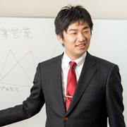講師 田邊佑介