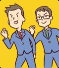 【営業同行パックで営業強化!】当社の経営コンサルタントが御社の営業マンに同行します。営業現場でしかわからない問題点を抽出し、会社の課題を丸見えにします!