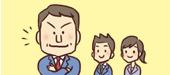 【ビジネスコーチング研修】ビジネスでコーチングを適用するためには、ちょっとした工夫が必要です。2名以上の部下を抱える上司やマネージャーに必須のスキルです。