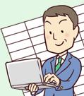 【お客さまマネジメント研修】お客様の情報をどう管理していくべきか、情報をどうやって営業に活かすべきか、基本から実践までお客様のマネジメントを習得することができます。