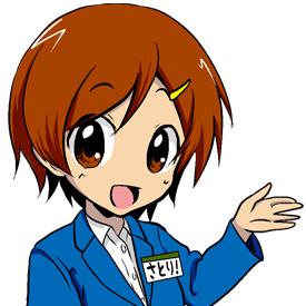 株式会社そだてるの「隠れた人事担当」曽田さとりイメージ1